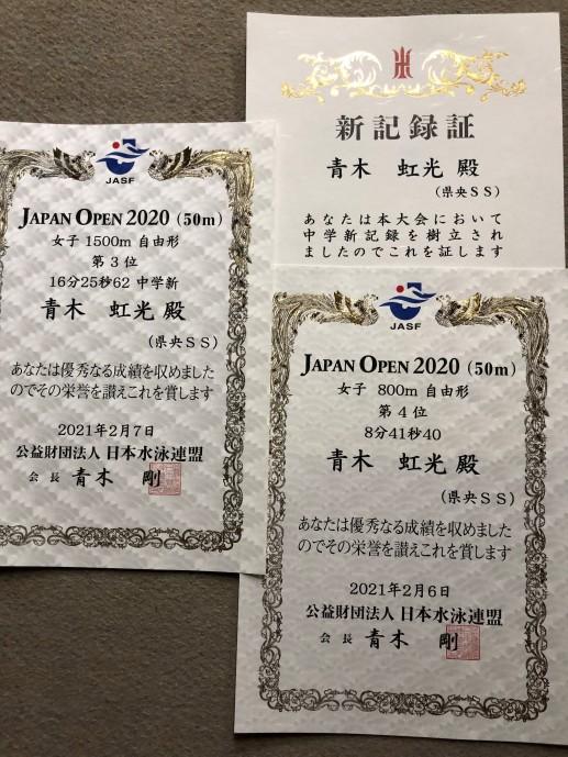 ジャパンオープン20201